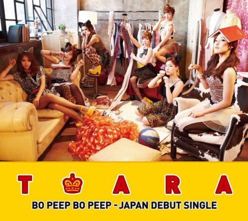 """T-ara >> Album Japonés """"Jewelry Box"""" Bpbptypea"""