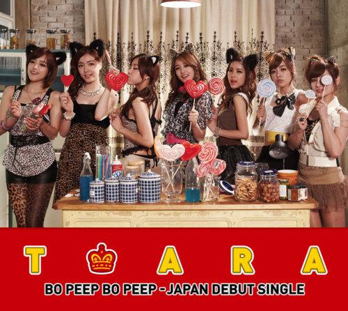 """T-ara >> Album Japonés """"Jewelry Box"""" Bpbptypeb"""