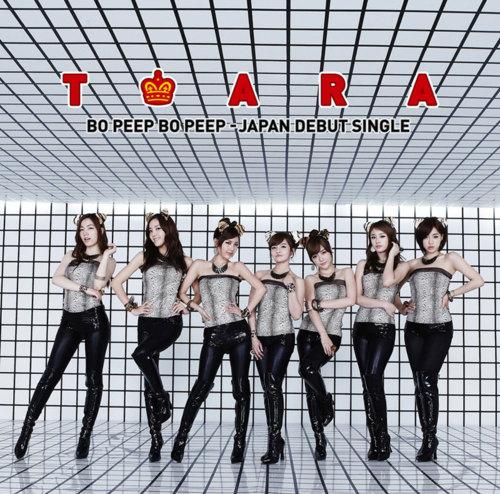 """T-ara >> Album Japonés """"Jewelry Box"""" Bpbptypec"""