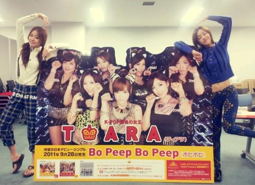 [11.09.28] Debut T-ara en Japón 8