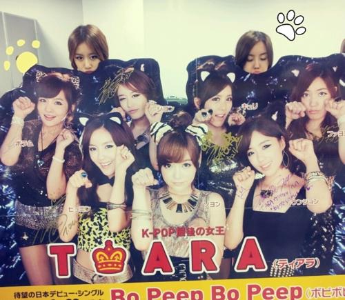 [11.09.28] Debut T-ara en Japón 9