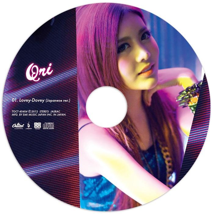 Pics For > T Ara Boram Lovey Dovey